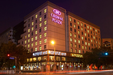 The Crowne Plaza Holiday Inn