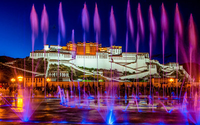 Lhasa Overview