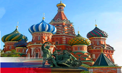 Tours to China from Russia