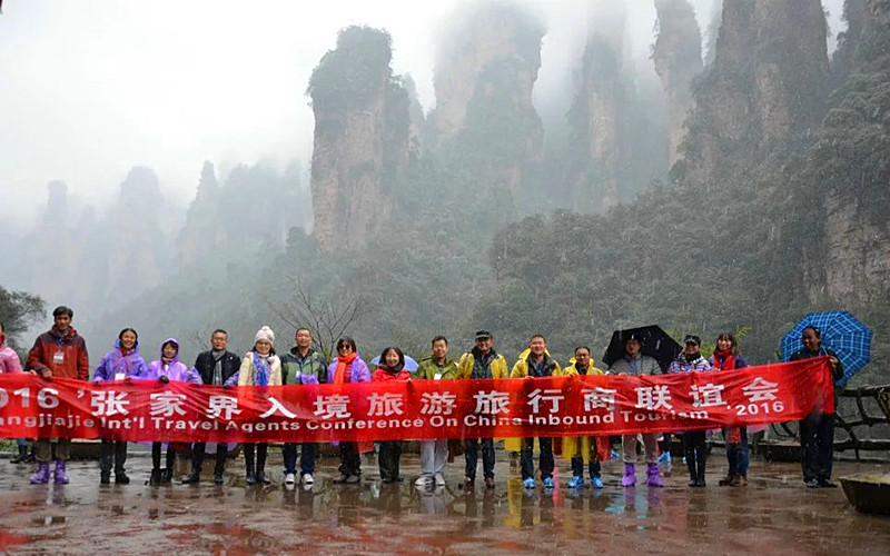 350 Persons from 22 countires visited Zhangjiajie