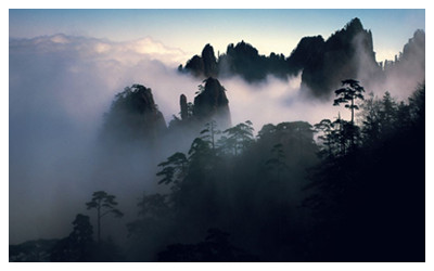 Huangshan Overview