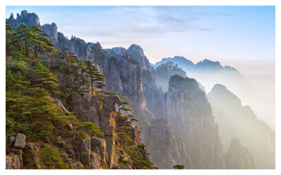 Huangshan Weanther