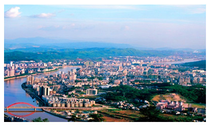 Shaoguan Travel Guide