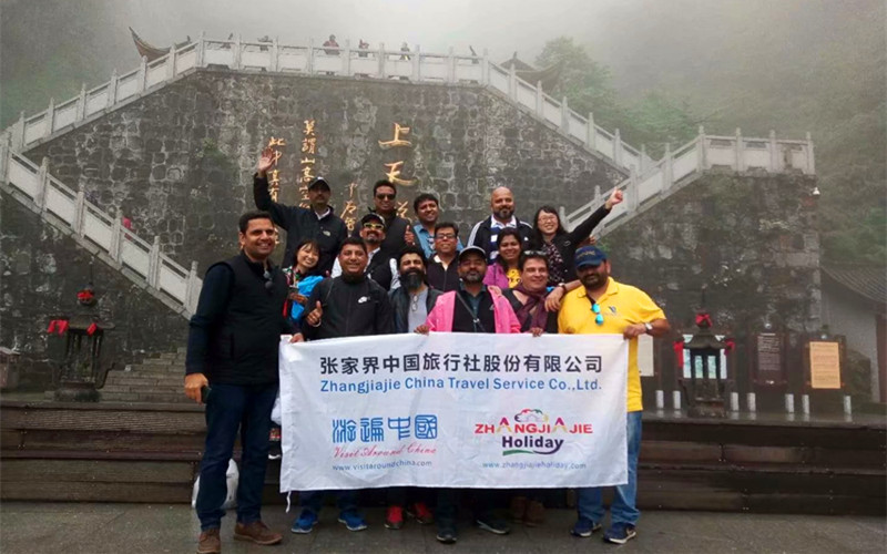Indian Travel Agents Visit Zhangjiajie
