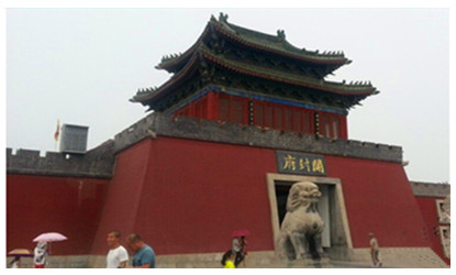Kaifeng Prefecture
