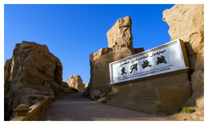 Jiaohe Ancient Town