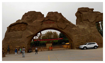 Turpan Sand Therapy Health Center