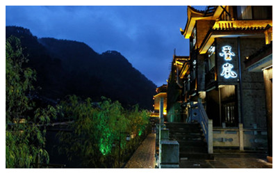 Floral Lux Hotel · Moon Light Fenghuang