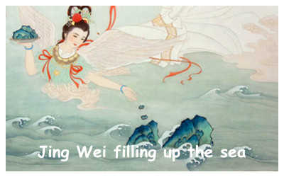 Jing Wei Filling Up The Sea
