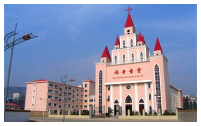 Protestantism in China