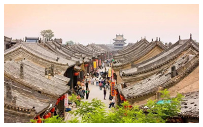 Pingyao Travel Guide