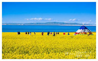 Qinghai Climate & Weather